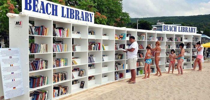 Βιβλιοθήκη στην παραλία